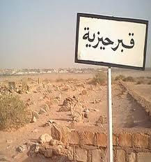 PORTRAIT…  Hizia  Par : Hamid GRINE dans Hamid Grine Hizia-tombeau