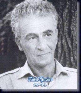 Conférence de Karim Assouani à Chlef La relation entre Kateb Yacine, Nedjma et Guelma dans Auteurs Algériens Kateb-Yacine-261x300