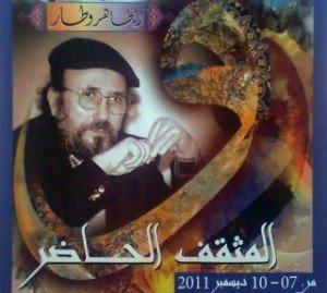 Rachid Boudjedra -Sur Tahar Ouettar   dans Assia Djebbar tahar_wetar-300x269