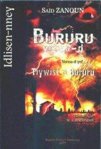 BURURU YEHYA-D SUIVI DE TIGWIST N BURURU DE SAÏD ZANOUN  La vérité de l'être dans Auteurs Algériens P120620-01-204x300